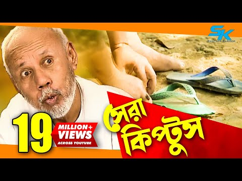 Download sera kiptus সেরা কিপ্টুস atm sams hd file 3gp hd mp4 download videos