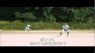 韓国映画『ホームランが聞こえた夏』日本版予告編