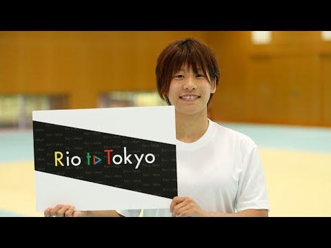 【リオ五輪】日本リオ五輪最初のメダリスト 近藤亜美【柔道女子48kg級】