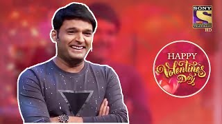 Kapil's Opinion On Relationships | Valentine's Day Special