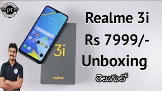 Realme 3i Unboxing & initial impressions ll in Telugu ll