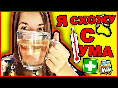 Референс центр роспотребнадзора вирусные гепатиты