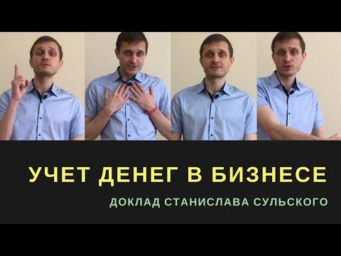 Видеообзор ПланФакт
