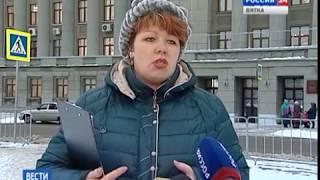Вести. Киров (Россия-24) 14.12.2018(ГТРК Вятка)