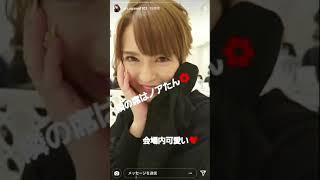 門りょう&池宮悠仁結婚式from小川えりインスタライブ