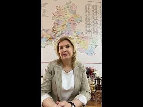 Приветствие министра культуры Ростовской области А.А.Дмитриевой