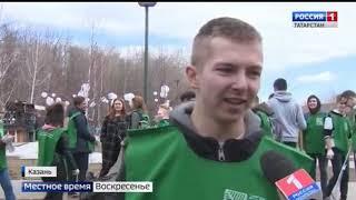 СМИ о КГЭУ: Студенты КГЭУ приняли активное участие в городском субботнике