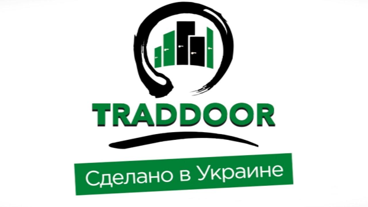 Traddoor - сделано в Украине!