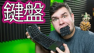 MINI KLAWIATURY BLUETOOTH Z CHIN - 鍵盤