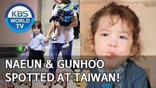 Naeun and Gunhoo spotted at Taiwan! [The Return of Superman/2019.12.08]