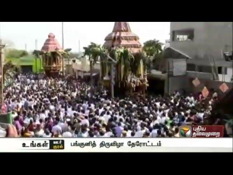 Ungal-Oor-Ungal-Kural-Morning-14-04-2016-Puthiyathalaimurai-TV