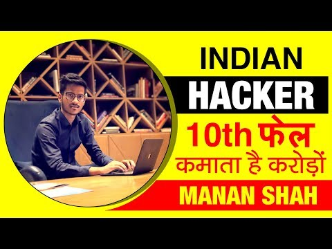 10वी फेल 🇮🇳 Indian Hacker 💻 Manan Shah Biography | School Dropout | Avalance Global Solutions