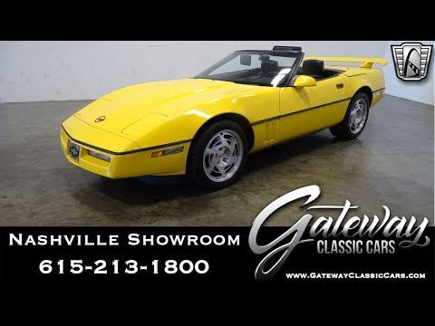 1990 Chevrolet Corvette (CC-1342272) for sale in O'Fallon, Illinois