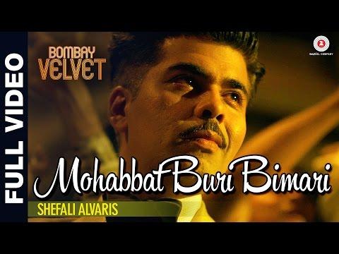 Mohabbat Buri Bimari - Version 2