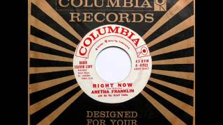 Aretha Franklin - Won't Be Long / Right Now - 7″ DJ Promo - 1961