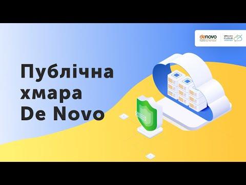 Next Generation Cloud | EU-Cloud - Геннадій Карпов Директор з технологій De Novo