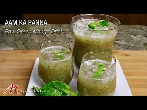 Aam ka panna (raw green mango drink) Recipe by Manjula