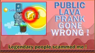 PUBLIC LAVA PRANK (GONE WRONG) | LeBien of Legend scammed my PUBLIC LAVA !