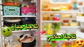 حولتها لثلاجة احلامنا بنص الليل | بمواد بسيطة ورخيصة !!!!