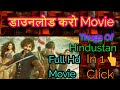 Thugs Of Hindostan Full Movie Download Link|| How To Download Thugs Of Hindostan Movie|Download