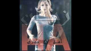 تحميل اغاني Amal Hijazi -أمل حجازي - ادعيلي MP3