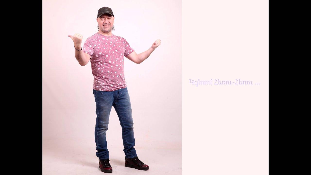 Tata Simonyan – Kgnam Heru-Heru // ©