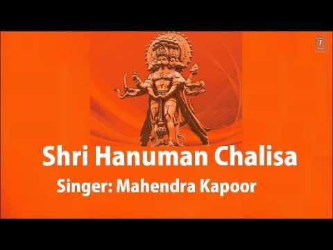 Shri Hanuman Chalisa By Mahendra Kapoor [Full Audio Song Juke Box]