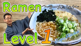 How to upgrade RAMEN NOODLES 🍜: level 1〜ラーメンLv. 1〜 | easy Japanese home cooking recipe