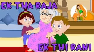 Ek Tha Raja Ek Thi Rani | ایک تھا راجہ ایک تھی   - YouTube