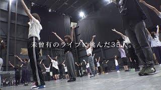 【声の出演】乃木坂46『BEHIND THE STAGE IN 4TH YEAR BIRTHDAY LIVE』