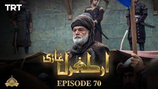 Ertugrul Ghazi Urdu | Episode 70 | Season 1