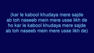 Tera Hi Bas Hona Chaahoon Lyrics And Translation