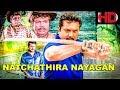 foto Tamil Superhit Movie - Natchathira Nayagan | R. Sarathkumar | Goundamani | Senthil | Rohini