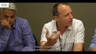 ועדת היגוי במרכז הבנייה הישראלי לקראת הוועידה