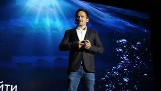 Выступление Айдара Булатова на конференции AmoCrm
