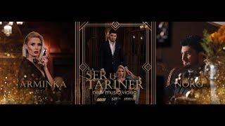 Noro & Arminka // Ser u Tariner // Սեր ու Տարիներ // PREMIERE // New//