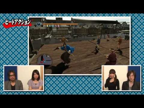 Yakuza: Ishin má dvě gameplay videa