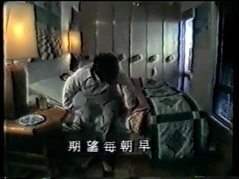 藍潔瑛 一譚詠麟一愛是這樣甜一MV