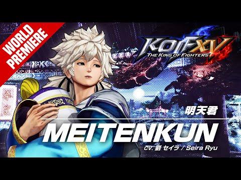 Meitenkun - Character Trailer #2 (4K) de The King of Fighters XV