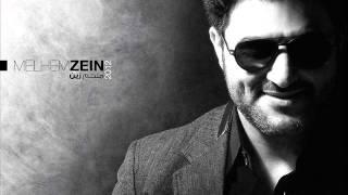 تحميل اغاني Melhem Zain Awaia Tarouhi ملحم زين اوعى تروح 2012 MP3