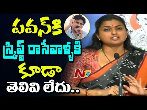 MLA Roja Sensational Comments on Pawan Kalyan | Power Punch