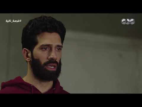 """""""فرصة تانية""""..اتهام """"زياد"""" رسميا بقتل """"ريهام"""""""