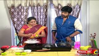 ENGEYUM SAMAYAL ON CAPTAIN TV | ENGA VEETU SAMAYAL | PART - 1 | 07.12.2016
