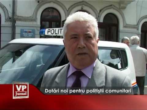 Dotări noi pentru poliţiştii comunitari