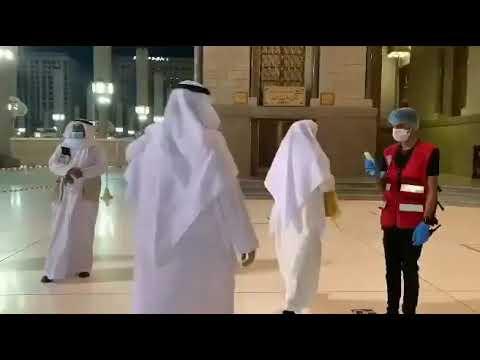 المدينة المنورة : كشف حراري وفرز بصري للمصلين بالمسجد النبوي والمساجد الكبرى - المدينة