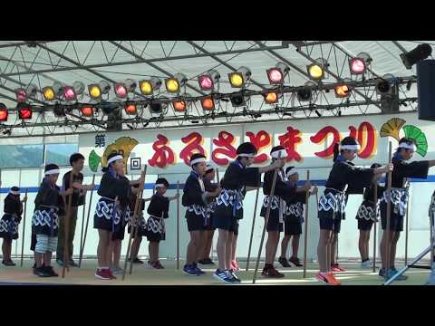 棒踊り 宮崎県三股町立梶山小学校 三股町ふるさとまつり2018