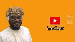 برعة عبدالله فتحي حسبي عليك الله