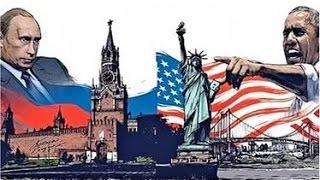 Конгресс США одобрил объявление войны против России!!!?