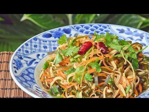 Three-Sliver Salad - Northern Chinese Liangban Sansi with Kelp, Tofu, and Carrot (凉拌三丝)