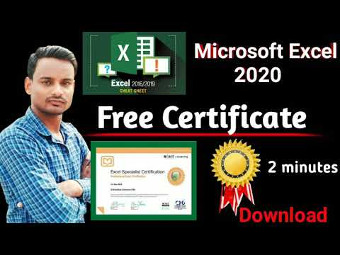 Ms Excel Free Certificate 2020 || How To Get Microsoft Excel Free ...